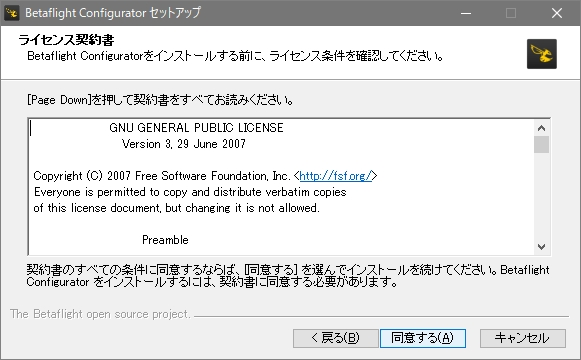 BFConfig1051-Setup2.jpg
