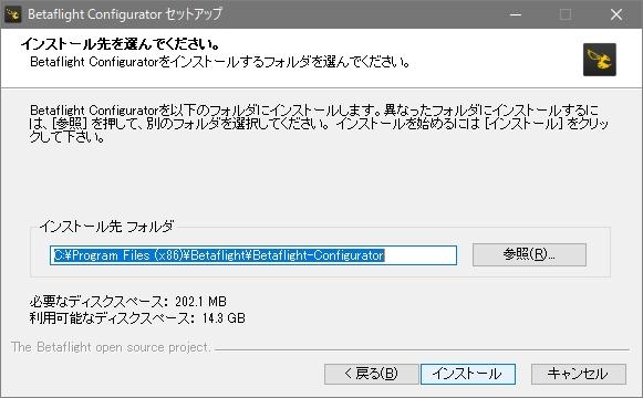 BFConfig1051-Setup3.jpg