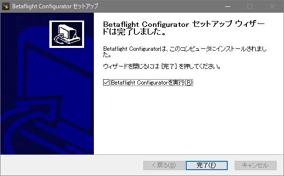 BFConfig1051-Setup6.jpg
