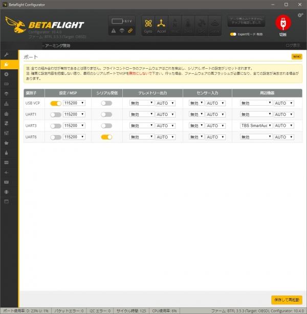 BigPick-X120-BF353-Default-Ports.jpg