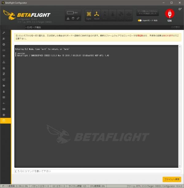BigPick-X120-BF353-Default-Version.jpg