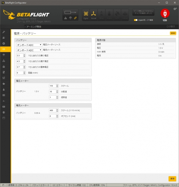 CineBee4K-BF357Default-Batt.jpg