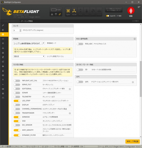CineBee4K-BF357Default-Config2.jpg