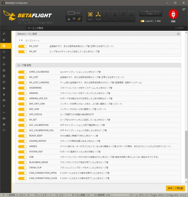 CineBee4K-BF357Default-Config3.jpg
