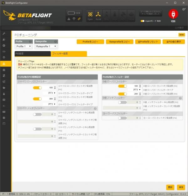 CineBee4K-BF357Default-Filter.jpg