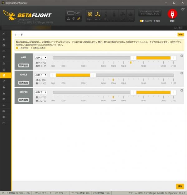CineBee4K-BF357Default-Modes.jpg