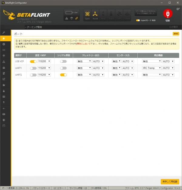 CineBee4K-BF357Default-Ports.jpg