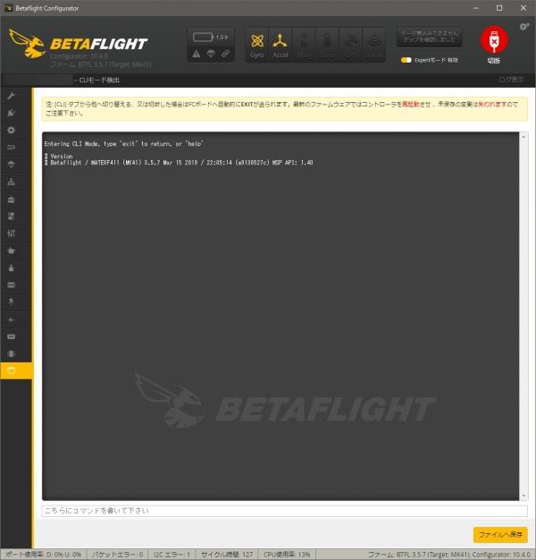CineBee4K-BF357Default-Version.jpg
