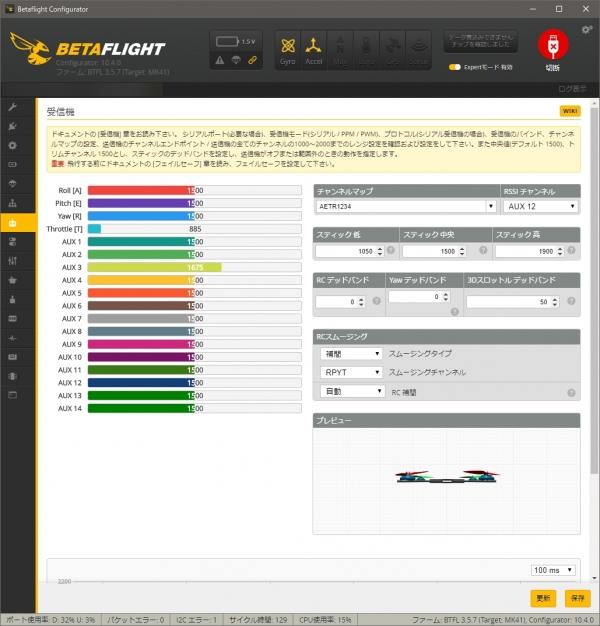 CineBee4K-BF357SET-Receiver.jpg