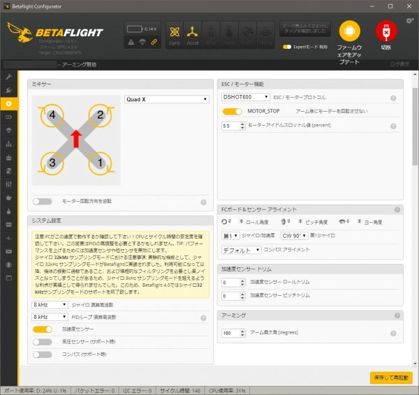 Cinecan-BF404-Default-Config1.jpg