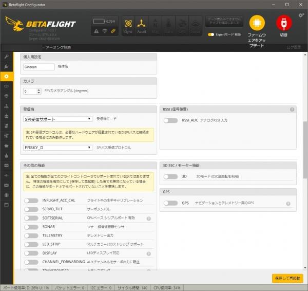 Cinecan-BF404-Default-Config2.jpg