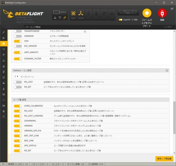 Cinecan-BF404-Default-Config3.jpg