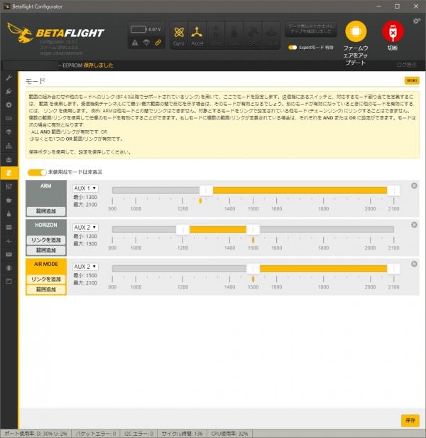 Cinecan-BF404-Default-Modes.jpg