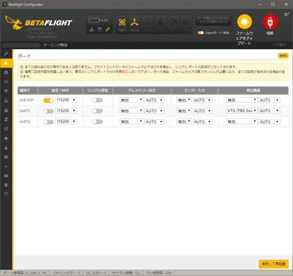 Cinecan-BF404-Default-Ports.jpg