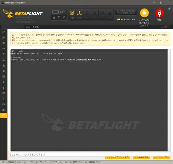 Cinecan-BF404-Default-Version.jpg