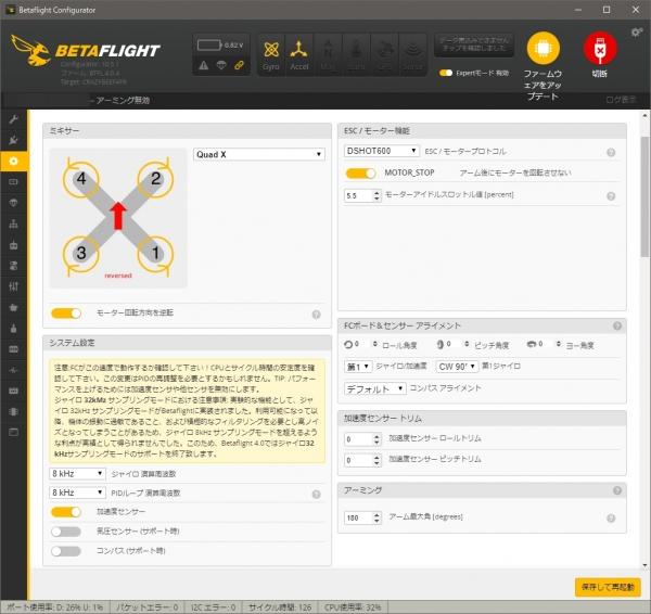 Cinecan-BF404-SET-Config1.jpg