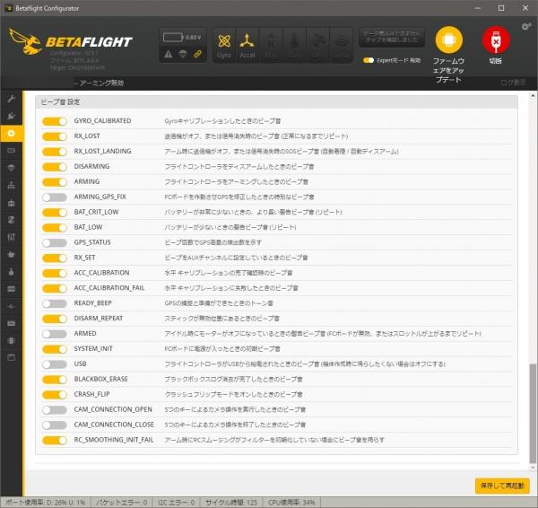 Cinecan-BF404-SET-Config2.jpg