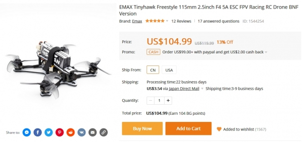 EMAXTinyhawkFreestyle115.jpg