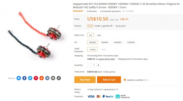 HappymodelEX1102-8500KV.jpg