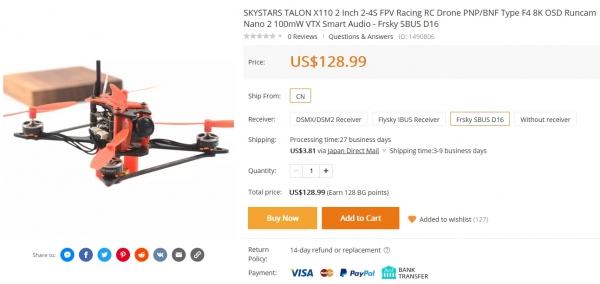 SKYSTARS-TALONX110.jpg