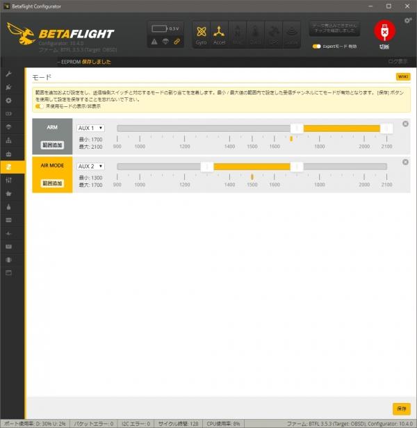 TALONX110-BF353-Default-Modes.jpg
