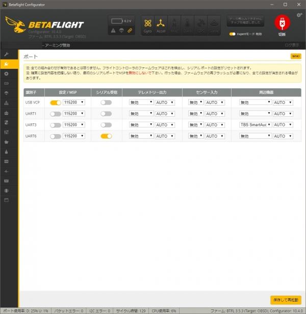 TALONX110-BF353-Default-Ports.jpg