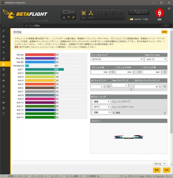 TALONX110-BF353-Default-Receiver.jpg