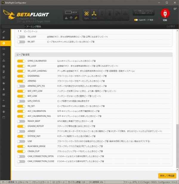 TALONX110-BF353-SET-Config2.jpg