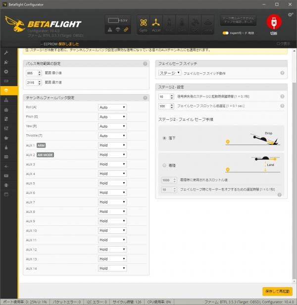 TALONX110-BF353-SET-FS.jpg