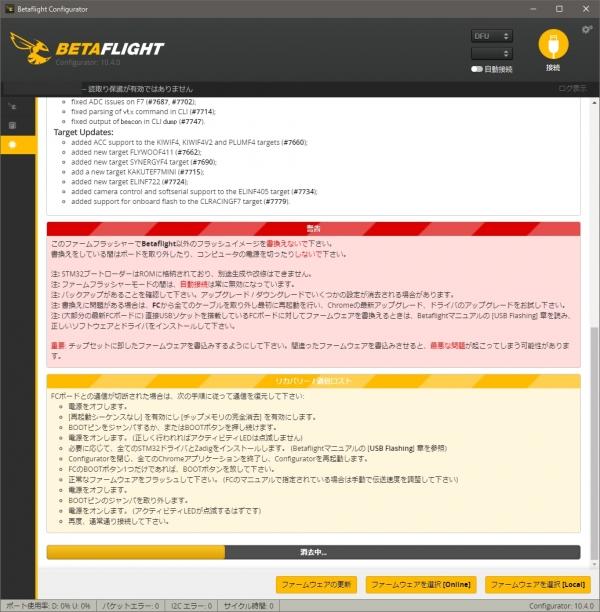 TALONX110-BF357-SET-firm.jpg