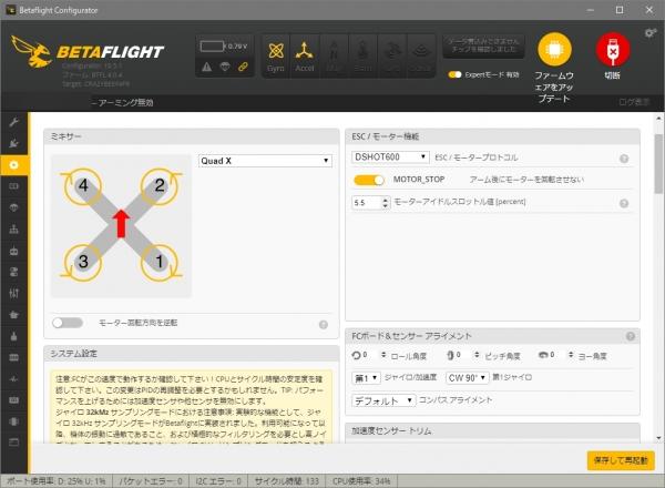Twig-BF404-Default-Config1.jpg