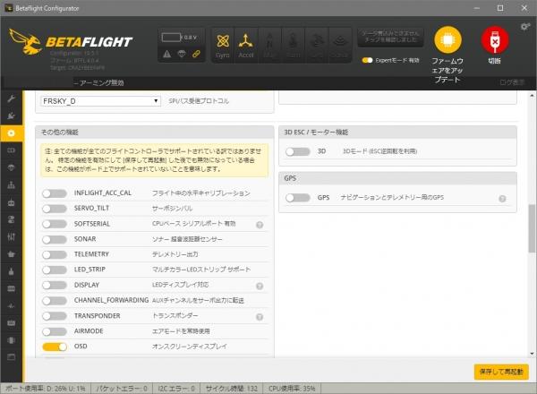 Twig-BF404-Default-Config3.jpg