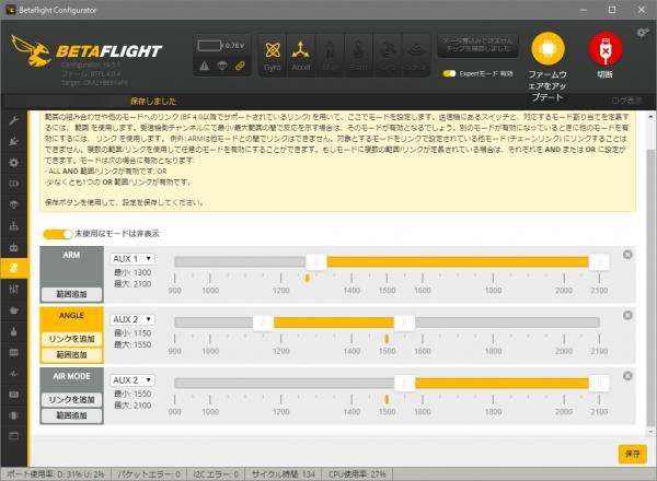 Twig-BF404-Default-Modes.jpg