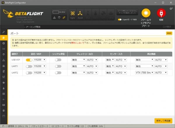 Twig-BF404-Default-Ports.jpg