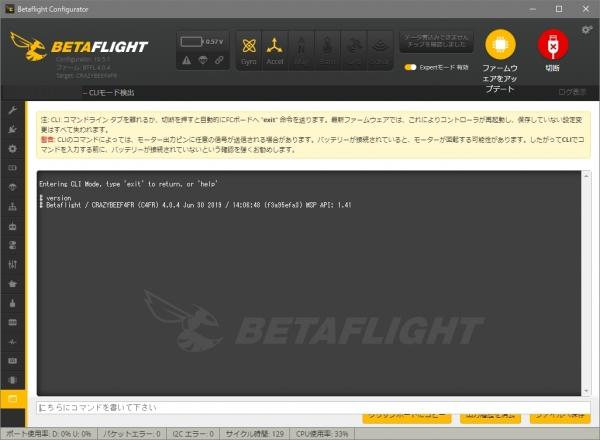 Twig-BF404-Default-Version.jpg