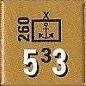 unit9994.jpg