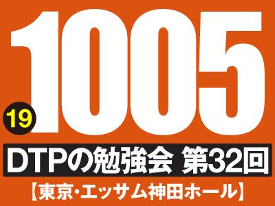 vol32_1005.jpg