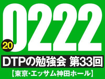 vol33_0222.jpg