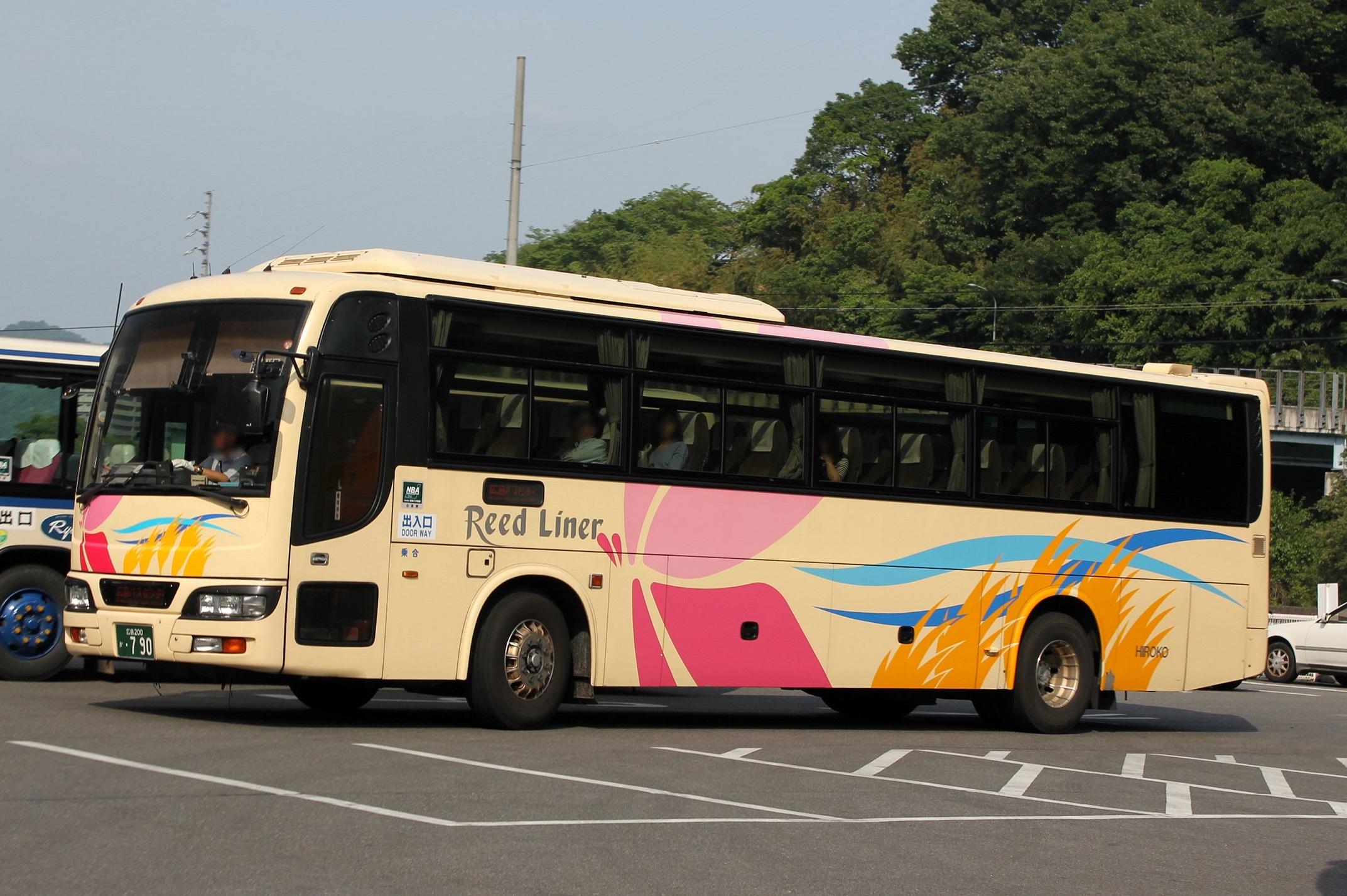 広島交通 785-55