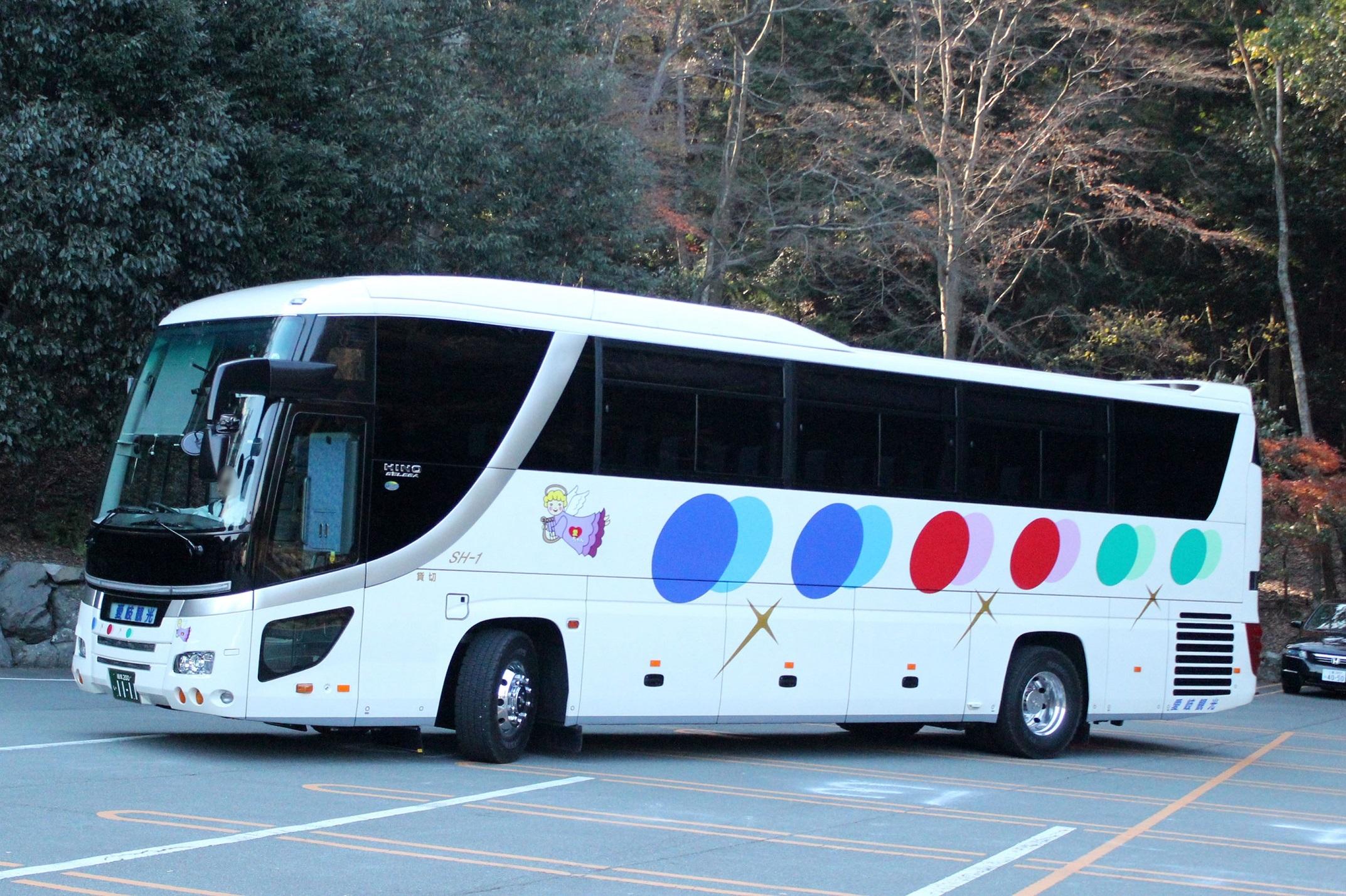 愛岐観光 SH-1
