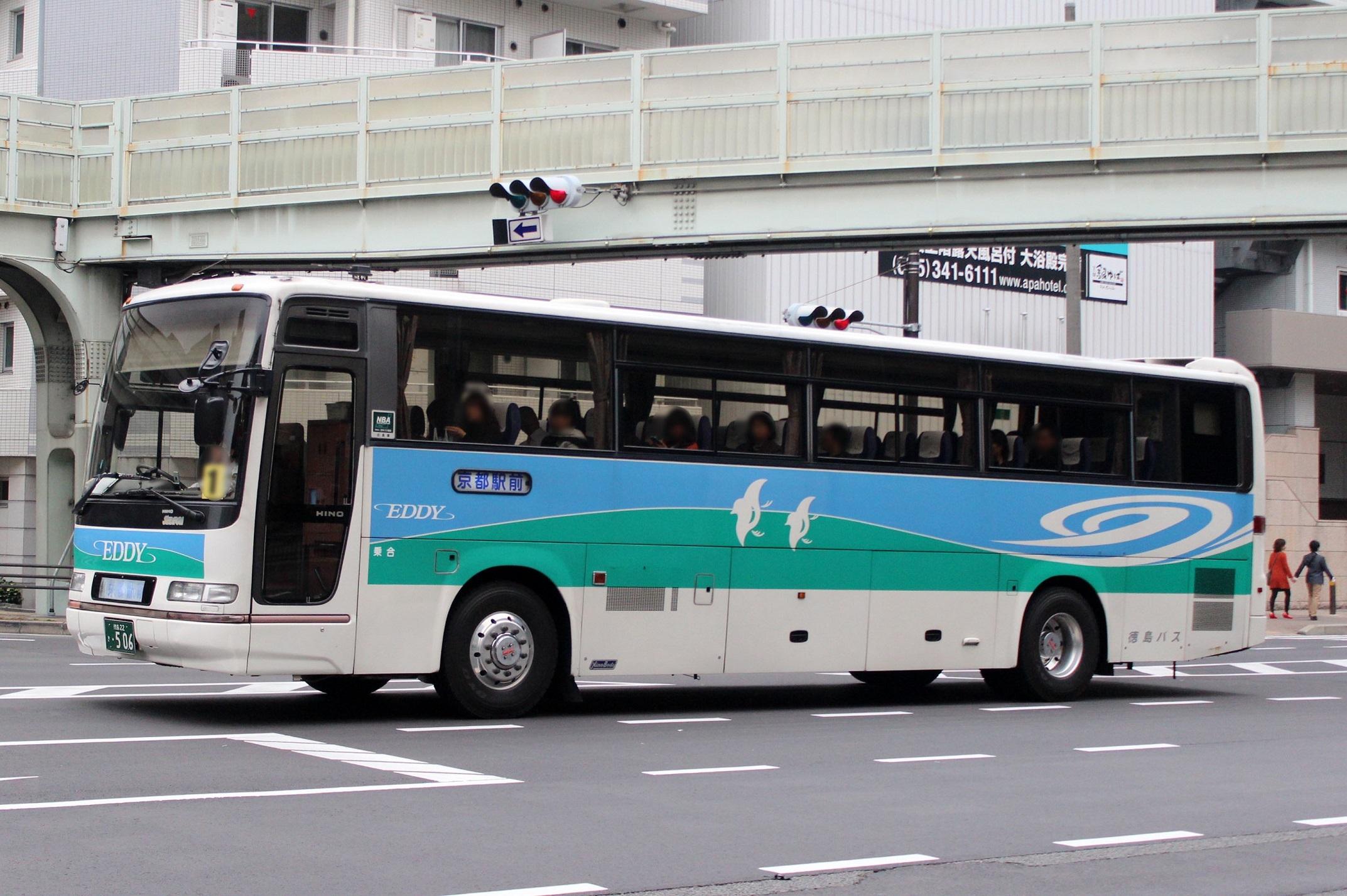 徳島バス き506