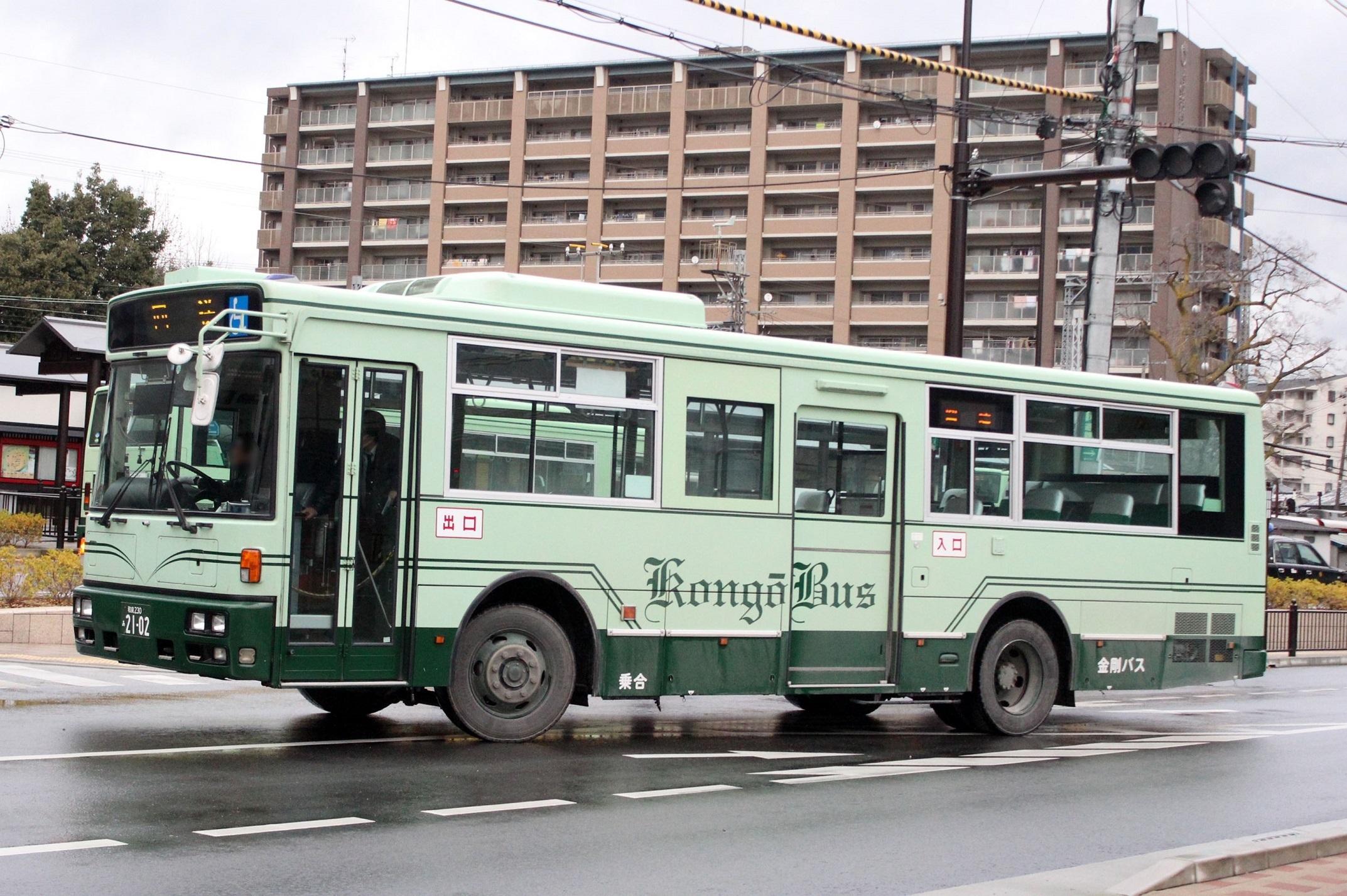 金剛自動車 あ2102