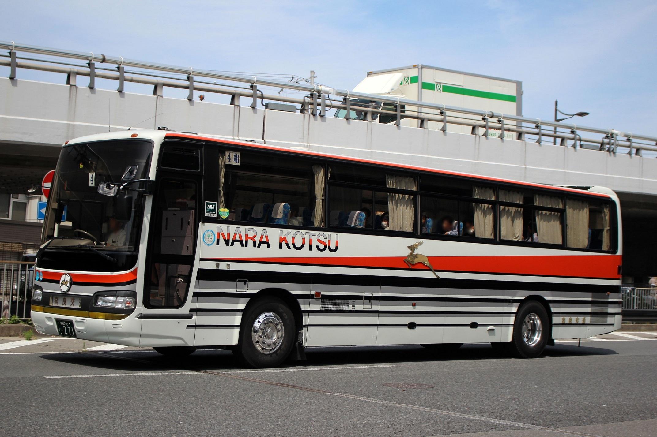 奈良交通 か271