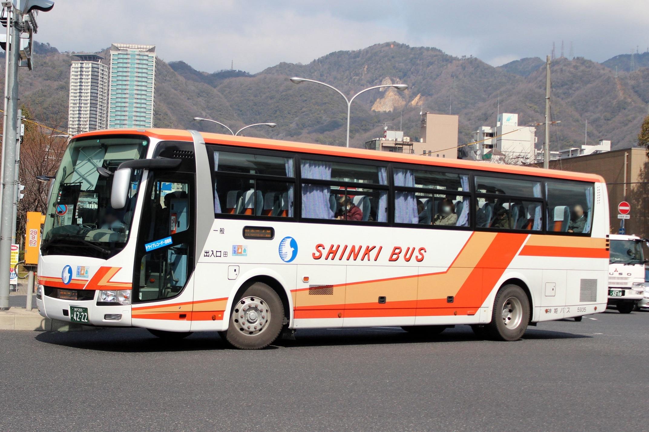 神姫バス 5935