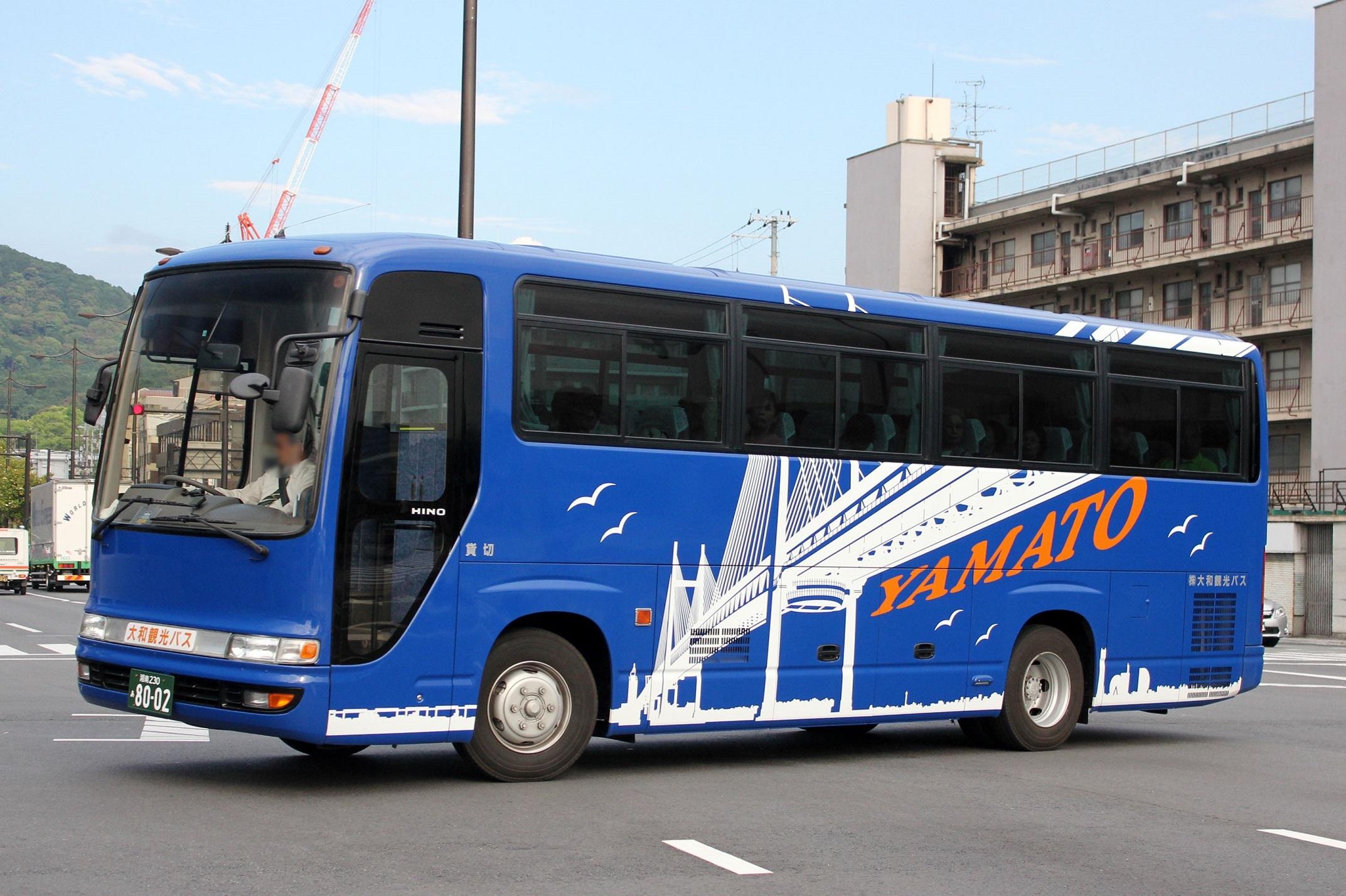 大和観光バス あ8002
