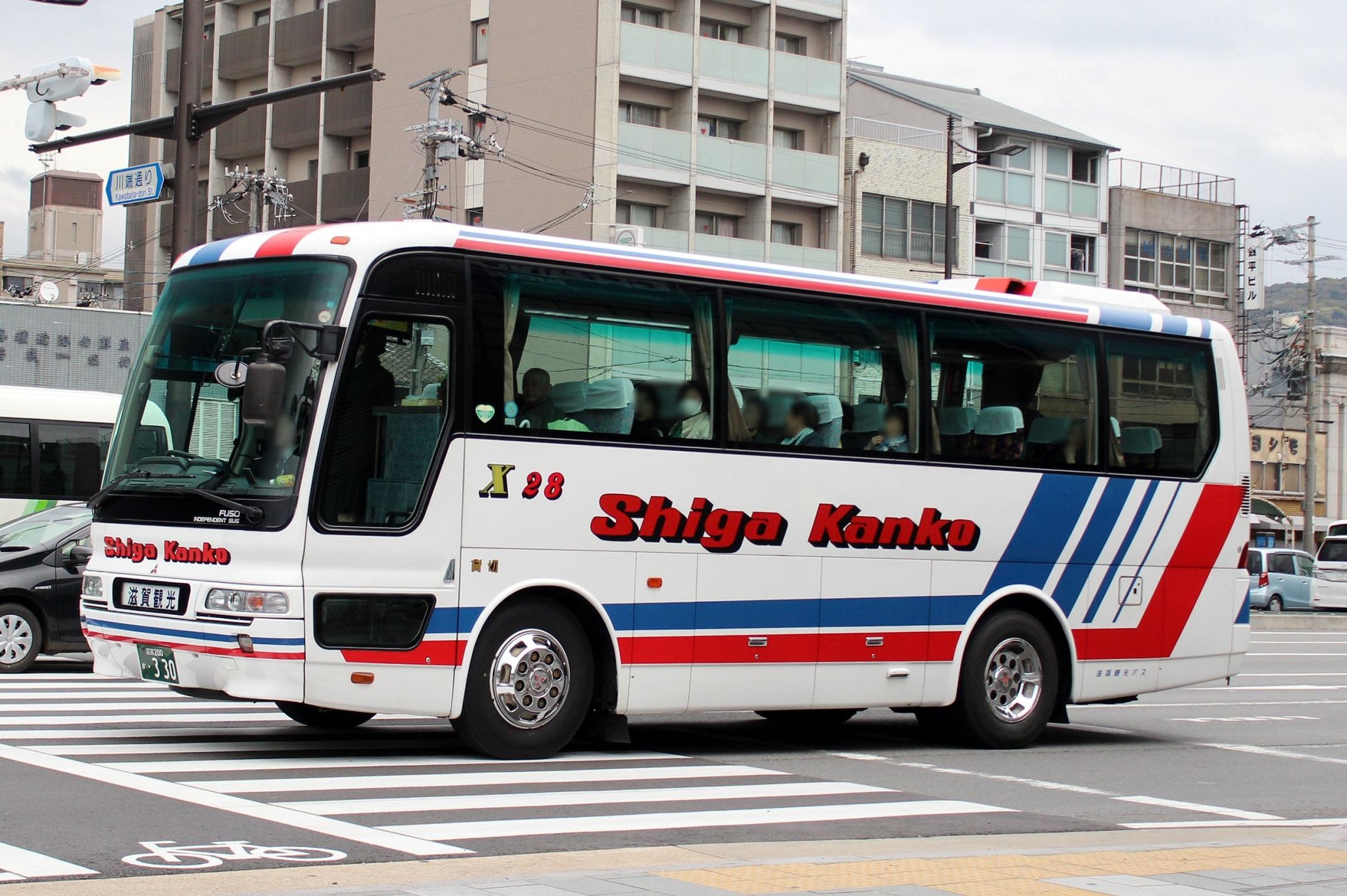 滋賀観光バス か330