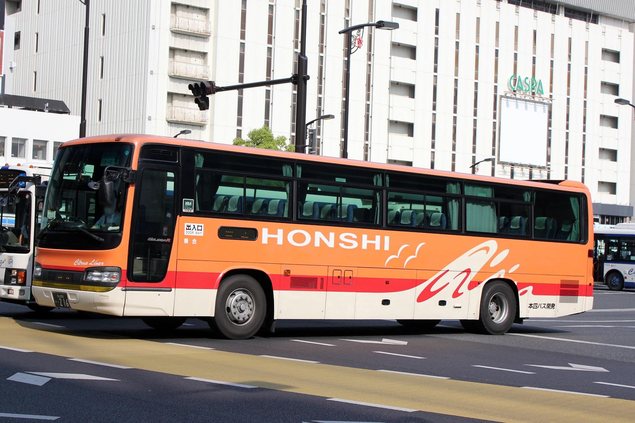 本四バス開発 か216