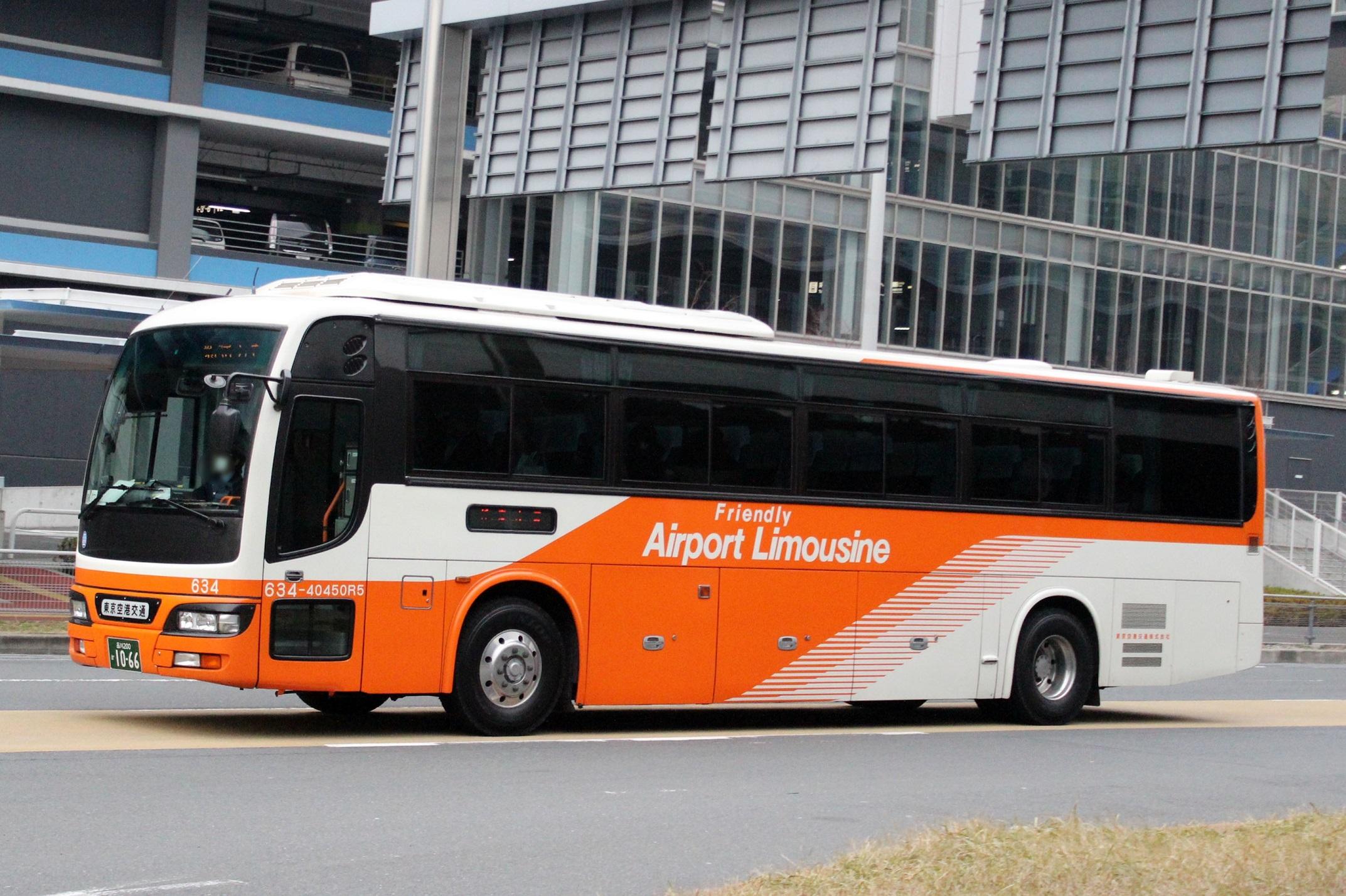 東京空港交通 634