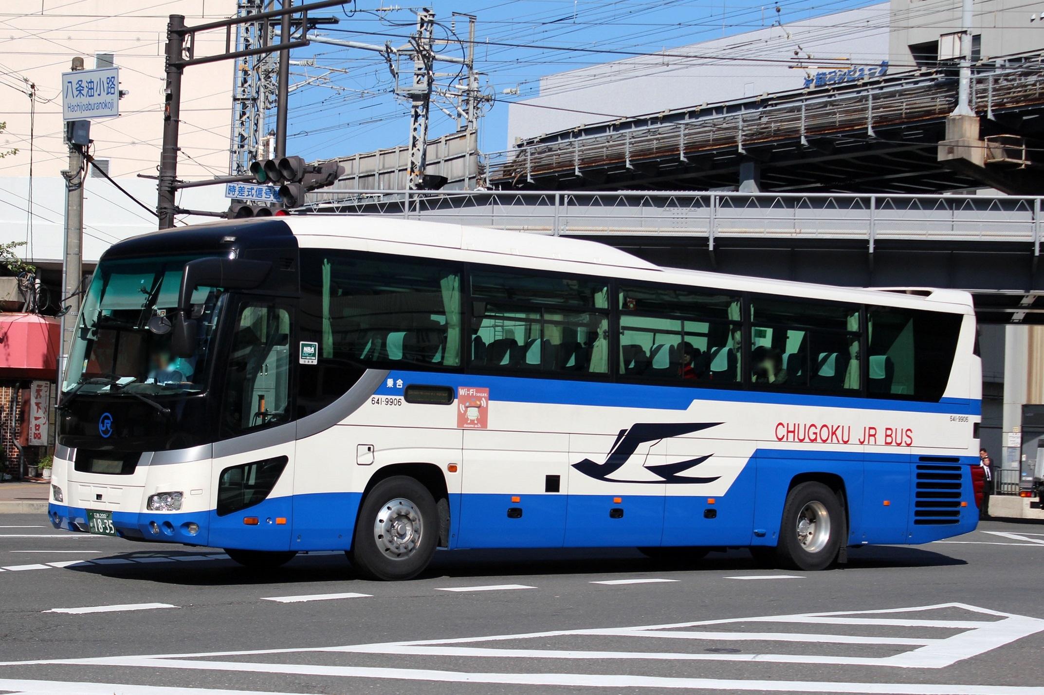 中国JRバス 641-9906