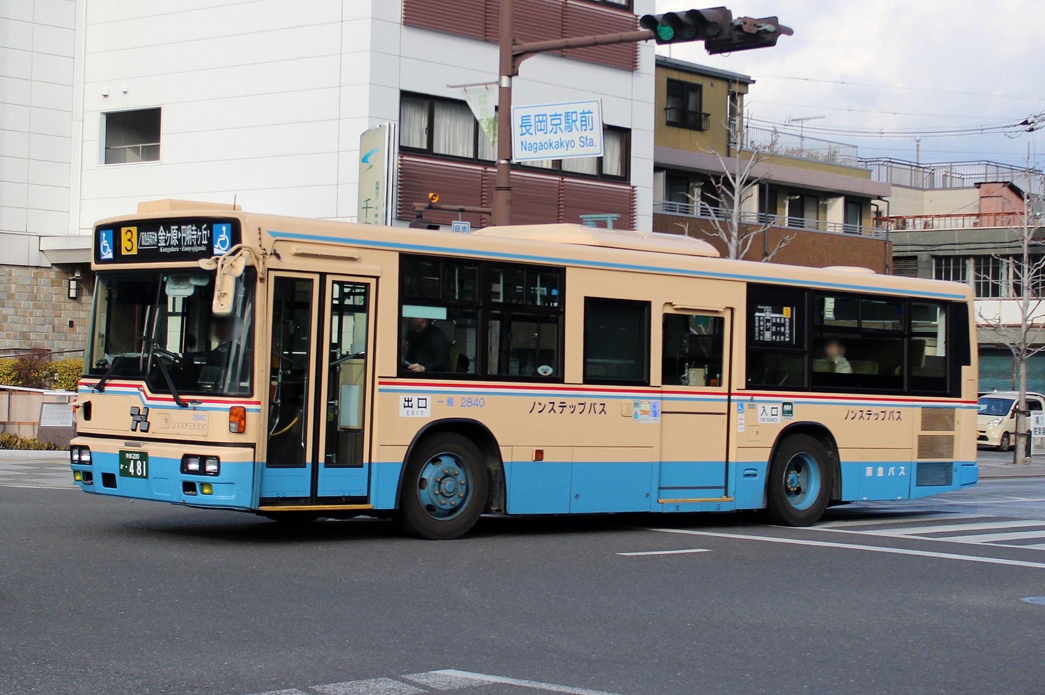 阪急バス 2840